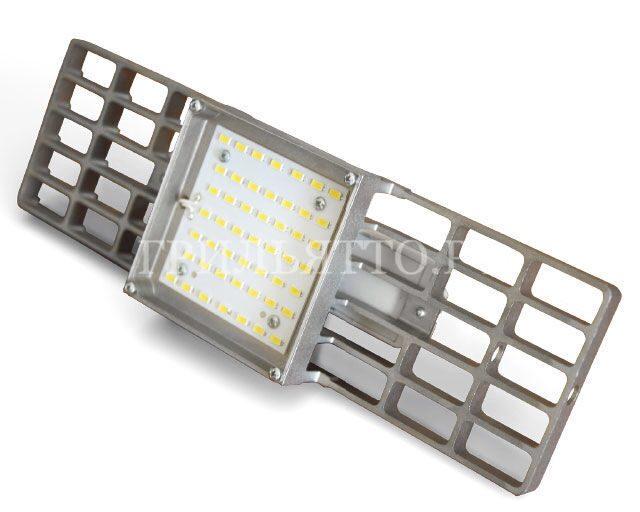 Встраиваемый светодиодный светильник Horoz 25W 6000К хром 016-017-0025